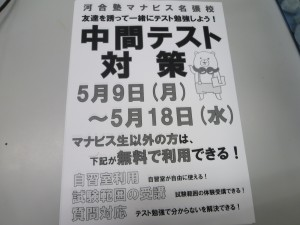 2016-05-16 22.41.14